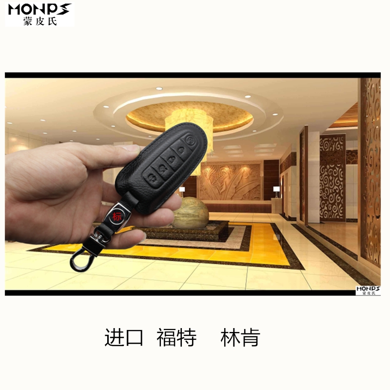 Special imported Ford car key package edge Explorer Lincoln Navigator MKX MKT remote control button set
