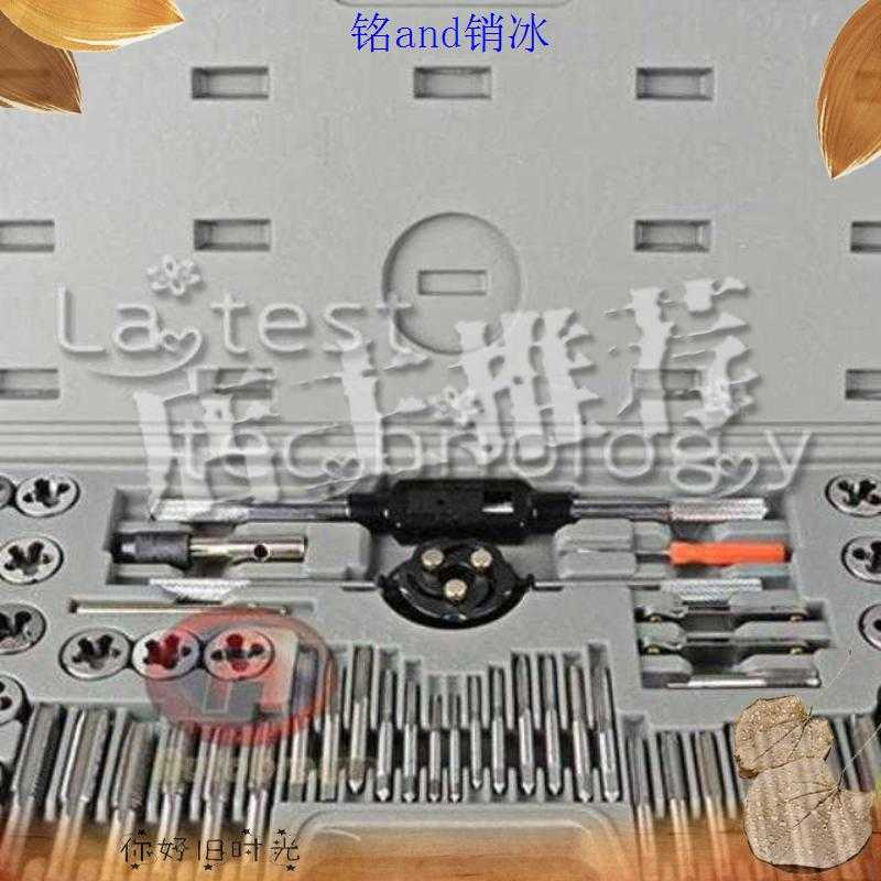 Einfache und PRAKTISCHE MIT Stahl - 1 - Zoll - Hand MIT armaturen und stirbt - kombination pochen schraubenschlüssel.
