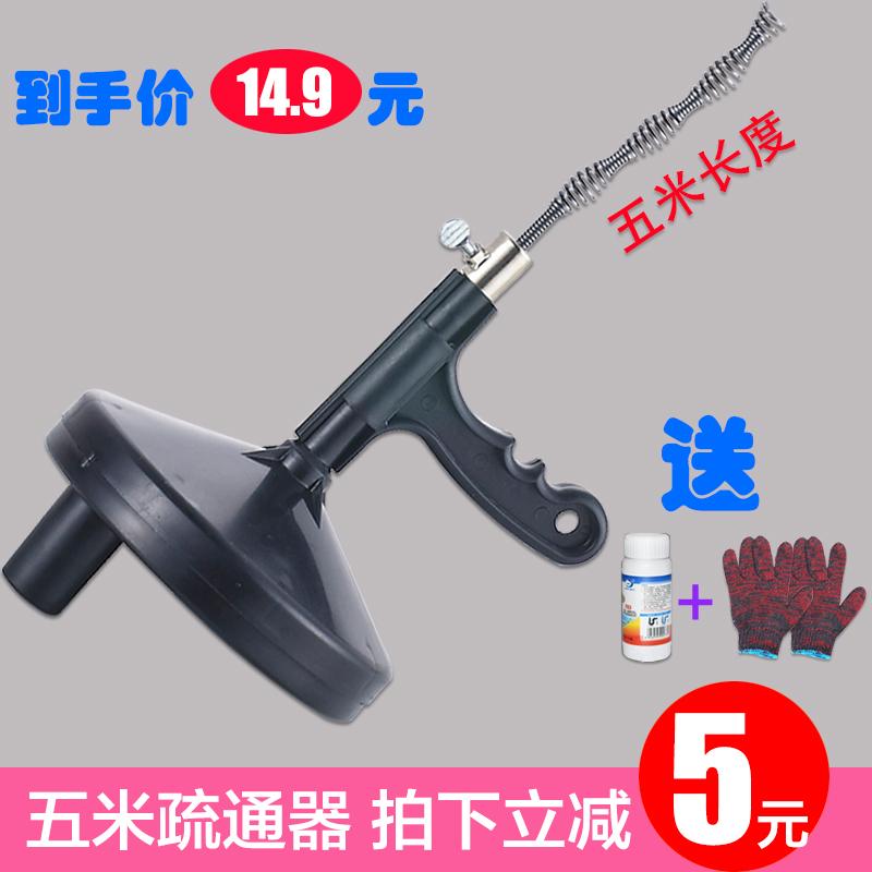 A través de las herramientas de Dios para conductos de baño para limpiar el baño Cocina Hogar mano pelo cabello.