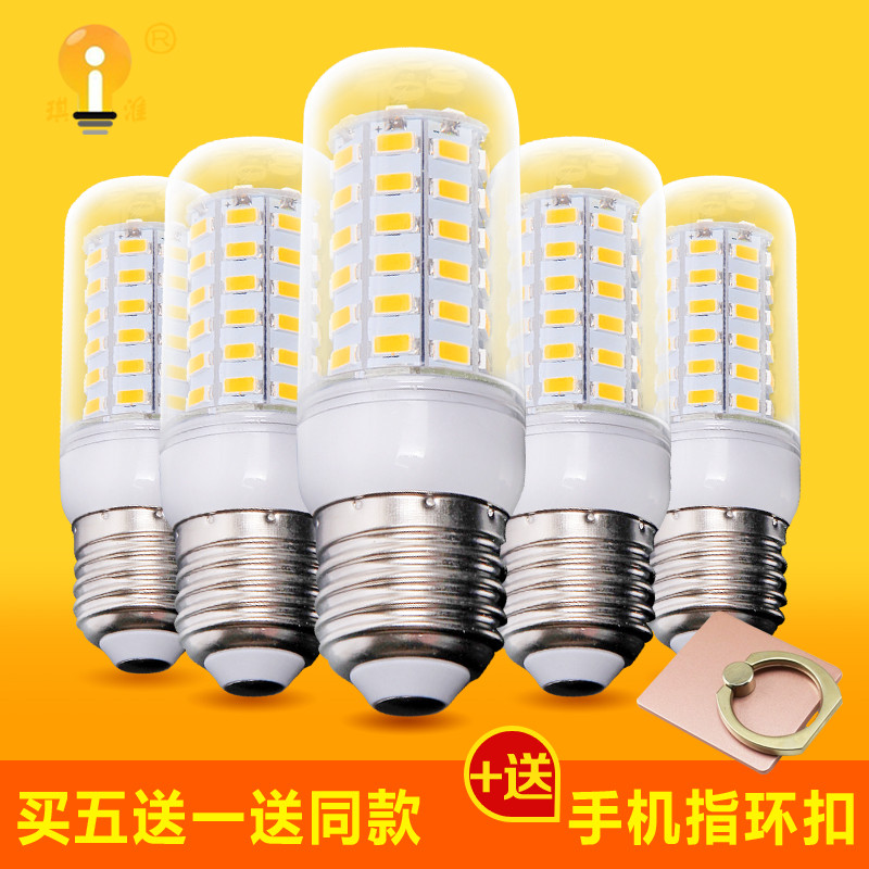 LED bulb screw light source E14 spiral bayonet E27 white light household super bright living room energy saving single lamp 15W20W
