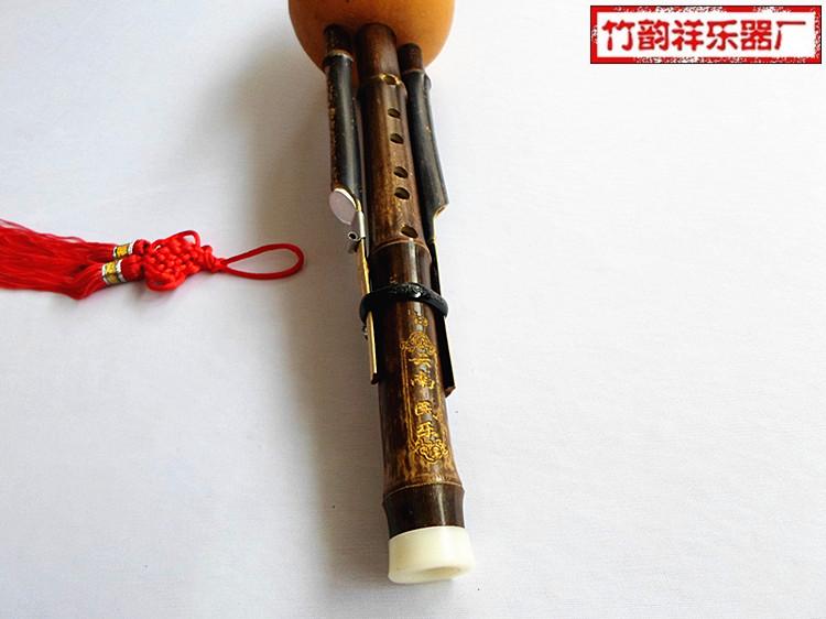 月光下的凤尾竹简谱c葫芦丝