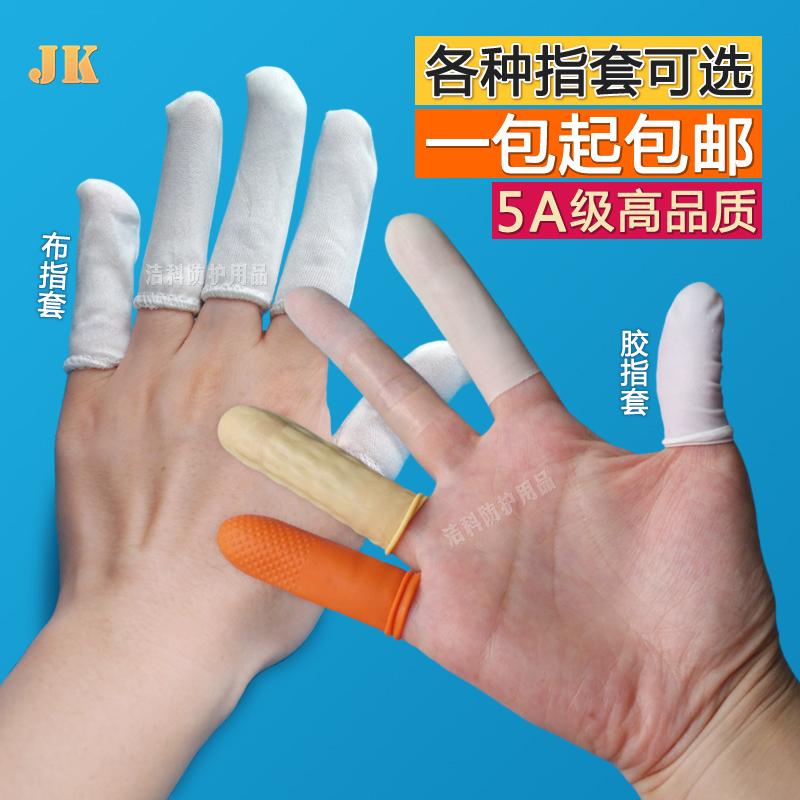 Tecido de algodão Puro látex de BORRACHA anti - derrapante Dedo engrossar com UMA incisão de protecção industrial - Contagem