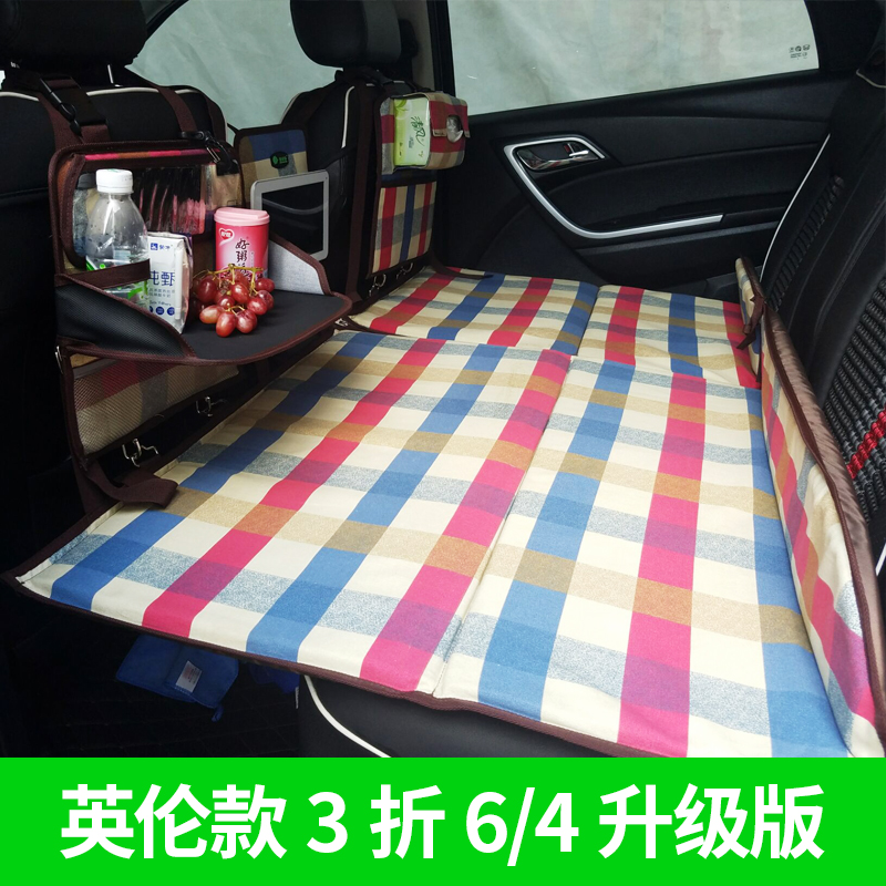 Non inflatable mattress bed bed car rear vehicle driving car car travel bed bed bed mattress