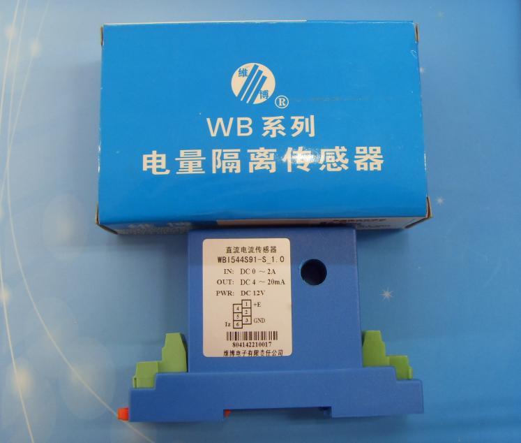4-20mA thủng máy DC hiện tại bộ pin DC hiện tại cảm biến cách ly.