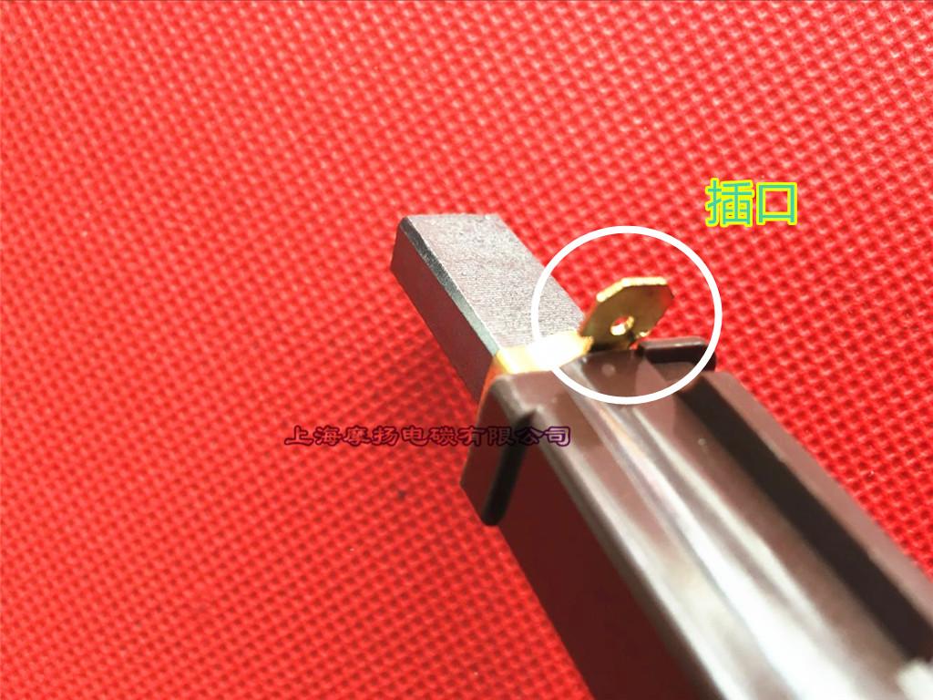 Perie SHINI scrisoare simplă carte T.Nr.2311480 aspirator SAL-330 injectare aspirație motor perie