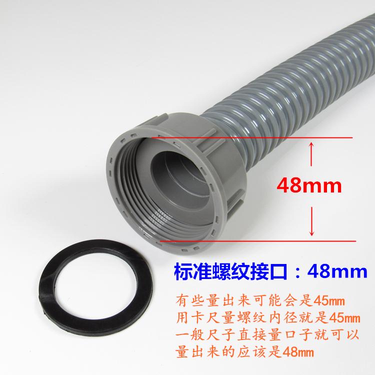 El 4548mm hilo doble fregadero doble tubo de conexión para la manguera de plástico de cocina de acero inoxidable lavado de vegetales de la Cuenca