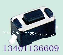 Domestic 3.5*6*4.3 SMD button touch switch 2P with PCB button