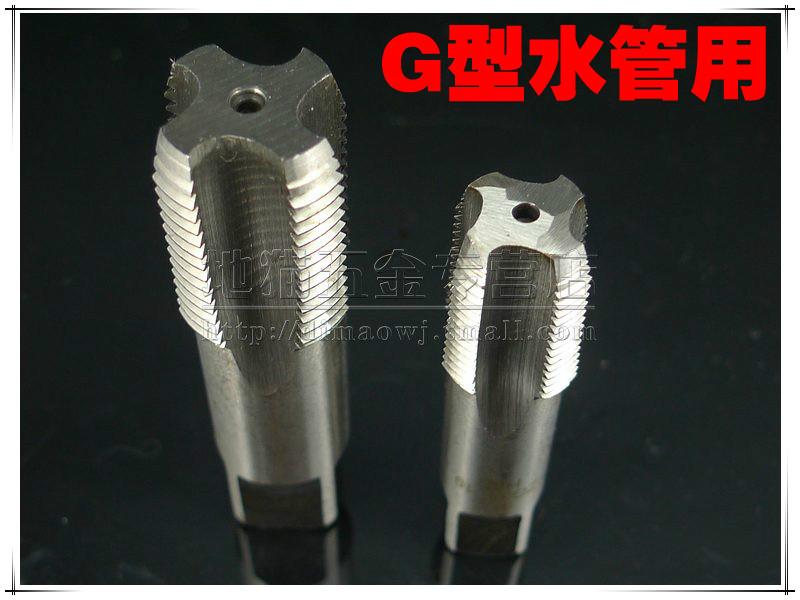 Tubo cilíndrico de TAP / tubo de seda de G1 / 8G1 / 4G3 / 8G1 / 2G3 / 4g1 pulgadas de tubería especial