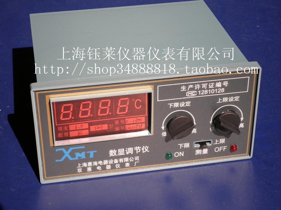 Số đo kiểm soát nhiệt độ. cụ XMT-121, K, 0-1300 độ
