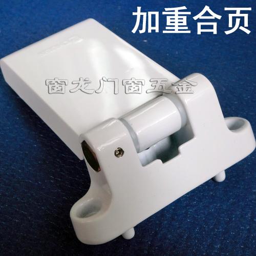 La marca de exacerbación de la puerta de bisagra de aluminio regulable bisagra bisagra de la puerta de bisagra de la puerta de la terraza de lujo