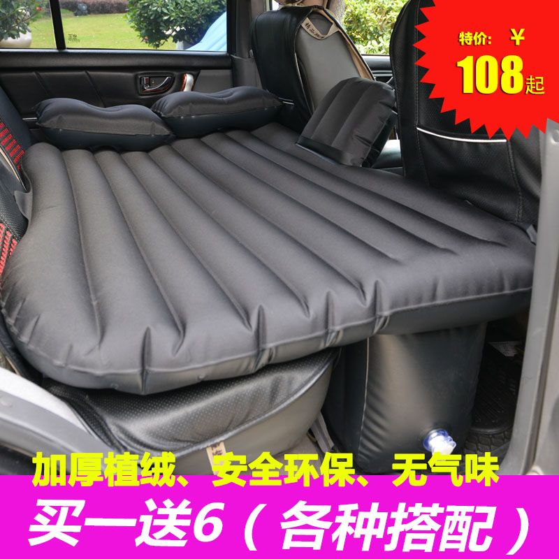 2017 Buick GL8 business car carrying inflatable bed car rear seat car bed mattress for children and adults