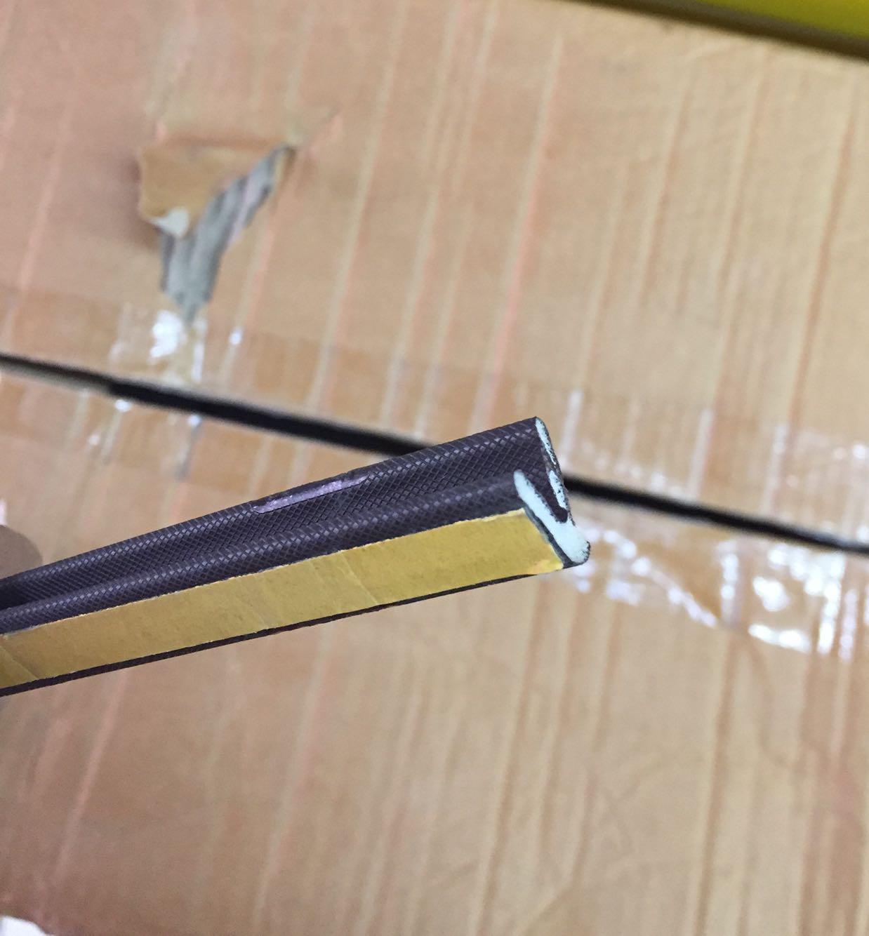 Anti theft door, door door sealing strip, anti-collision strip, bedroom door, windproof strip door slit insulation self adhered V type sound insulation strip