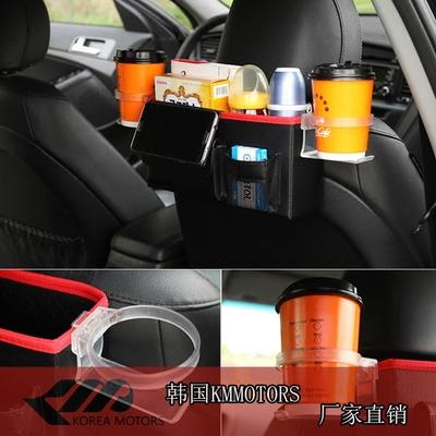 Car Storage Bag car back chair storage bag South Korea kmmotors back bag