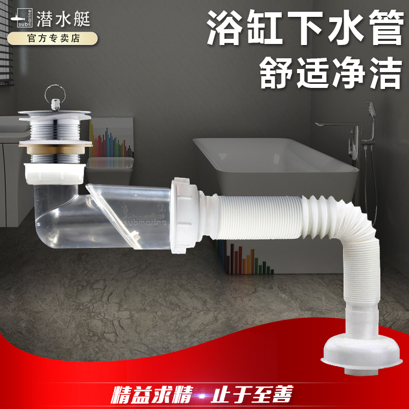 En la bañera de agua y drenaje de submarino duchas tina de madera tubos de alcantarilla accesorios