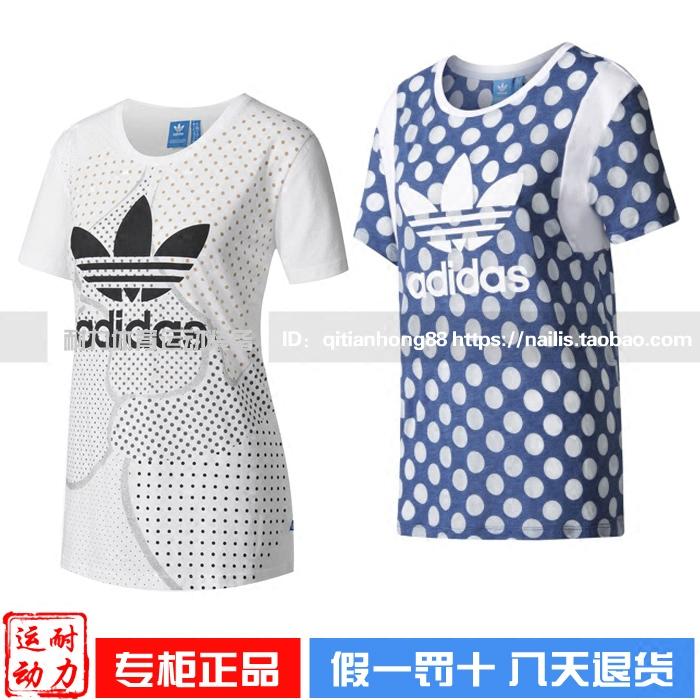 Nike Adidas alrededor del mundo una camiseta de manga corta de Tokio BJ8282BK2353BK2091
