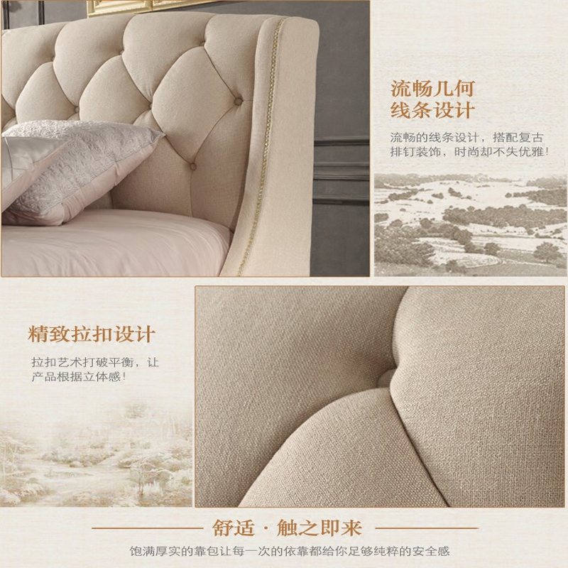 The bed is 1.8 meters of cloth bed simple modern soft bed large-sized apartment model room custom