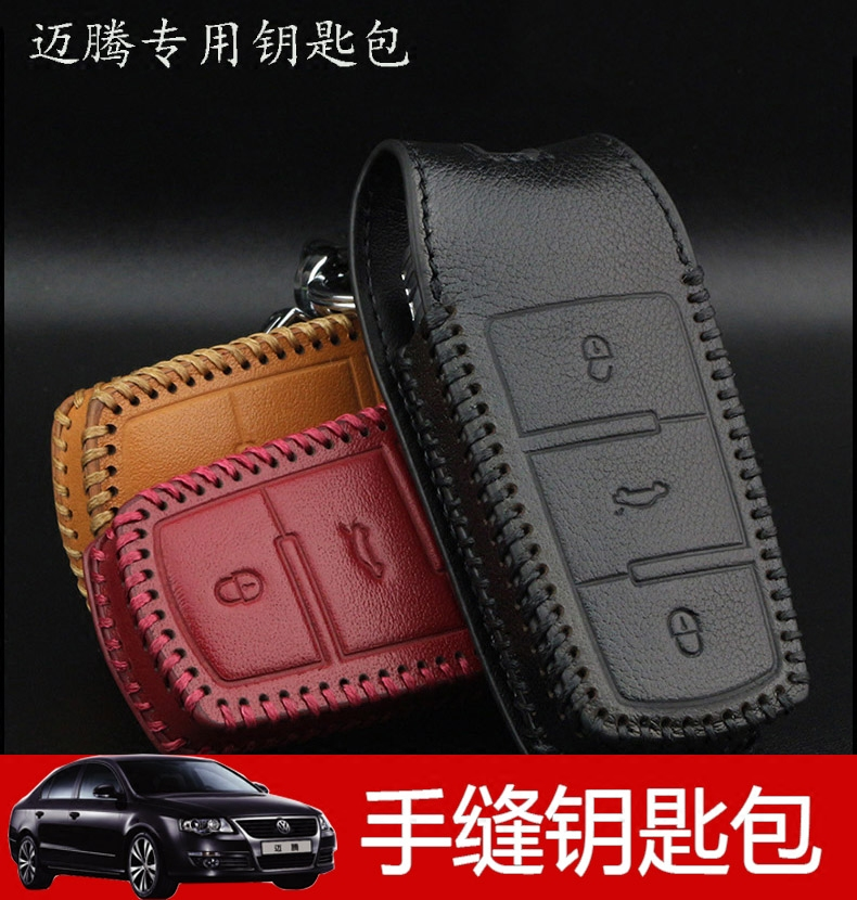 The car key bag leather dedicated to the Volkswagen CC car new MAGOTAN R36B7LB6 remote controller protection bag buckle