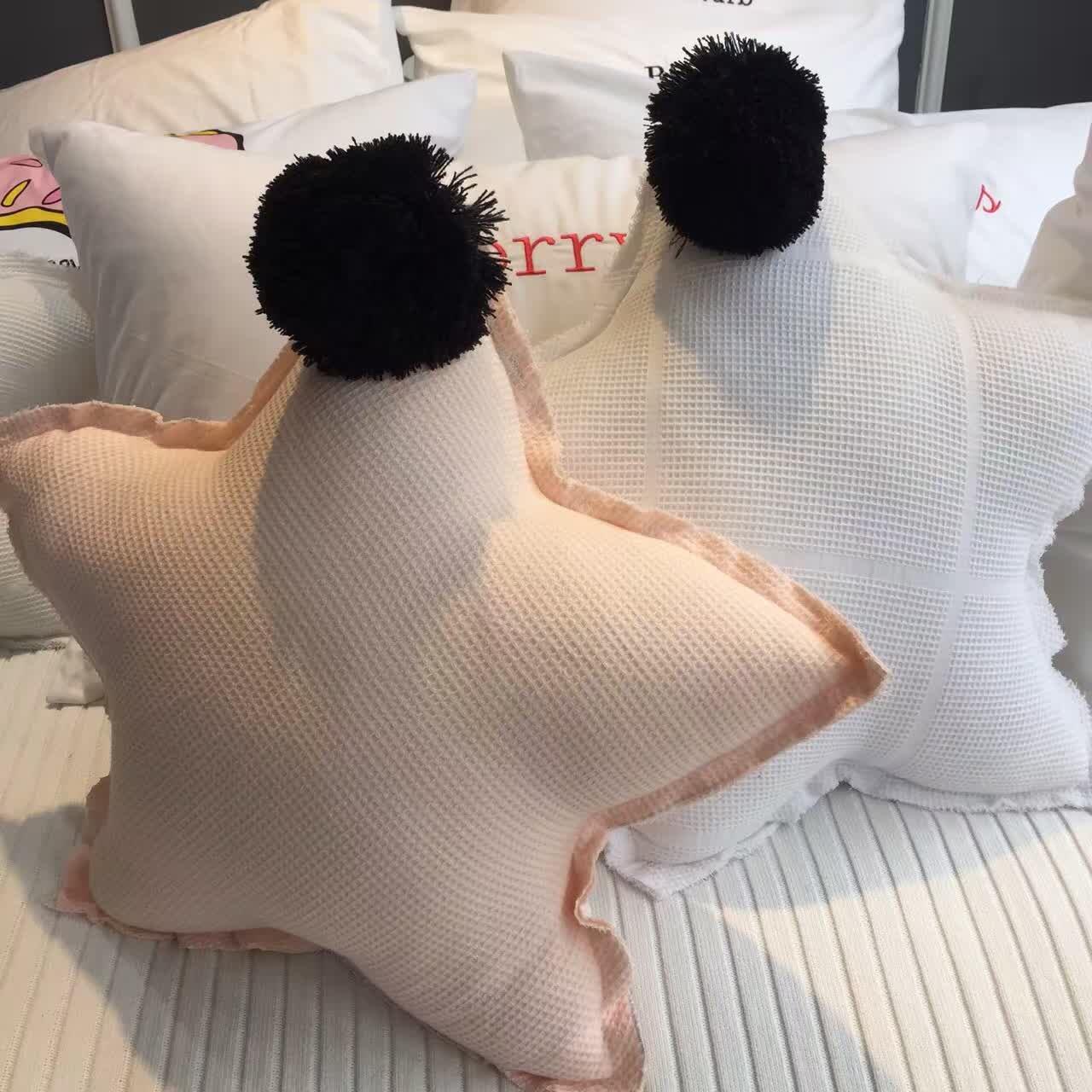 北欧風児童抱き枕抱き枕枕綿星毛玉背もたれパッドお部屋のインテリア撮影道具