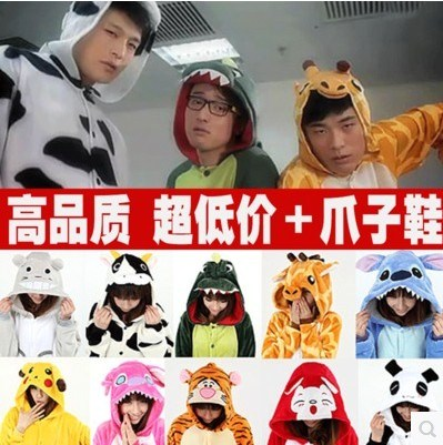 Adult children in autumn and winter; cartoon Siamese pajamas; male and female lovers; pink pig; black pig; animal home flannel
