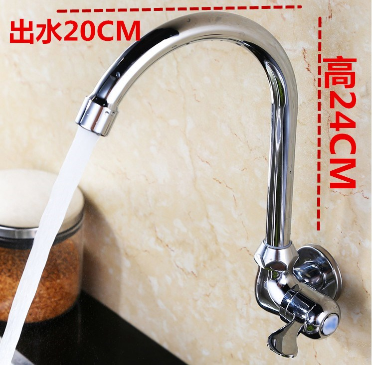 The copper wall type vegetable washing basin faucet cold sink faucet kitchen faucet spool rotating Basin