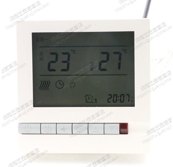 IL riscaldamento elettrico in impianti di riscaldamento a infrarossi di Elettricità, riscaldamento Centrale geotermica Film La temperatura dell'Acqua con un dispositivo di controllo