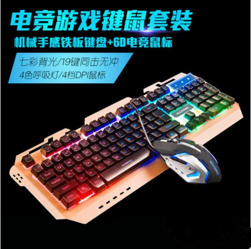 centrale akse på rød baggrundsbelysning uden spil maskiner tastatur 104 grønne akse skakt akse te sort