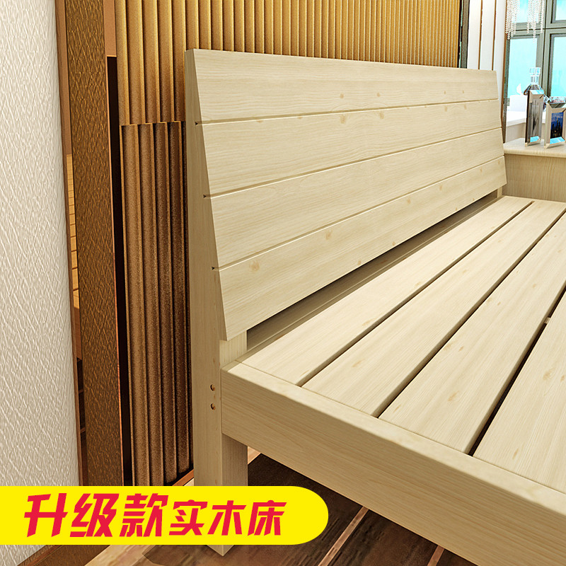 Solid wood bed frame, double bed 1.8 meters, simple pine bed 1.5 meters, children's bed 1 meters, simple 1.2 meters single bed