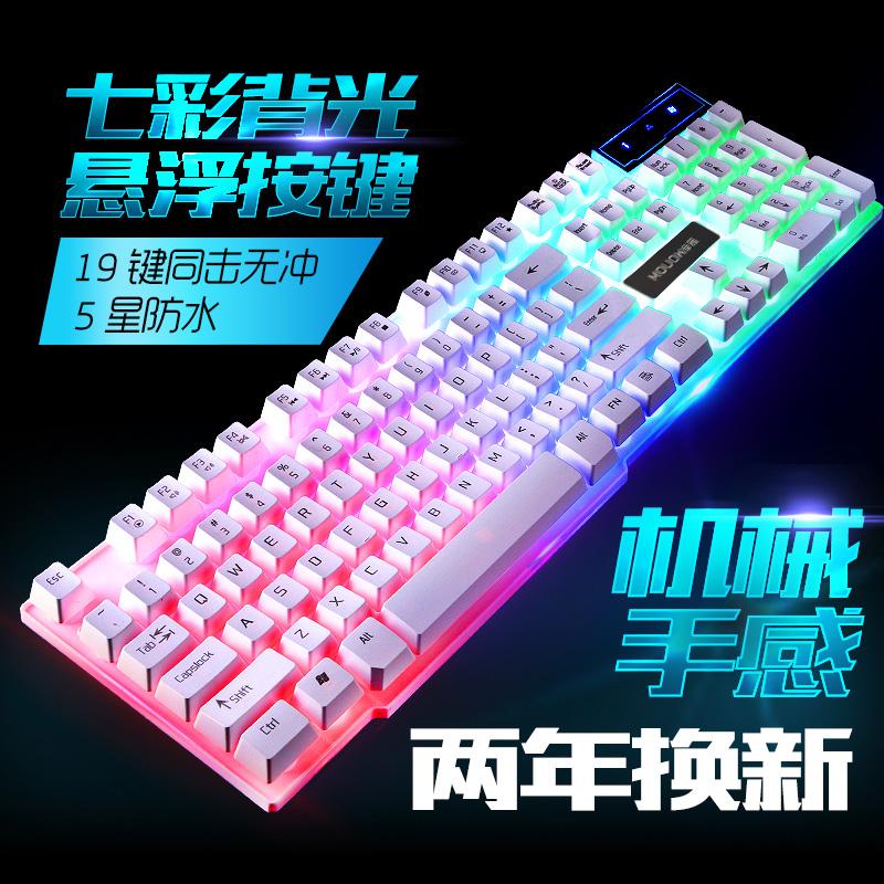 A mecânica de Jogo do Preto Azul do teclado USB / 104 teclas teclado notebook com cabo de Luz mesa de Mistura L