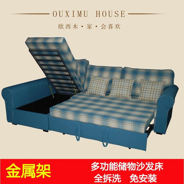 2 . 7メートルの多機能ソファベッド抽伸機ペア収納折りたたみソファベッドの小型曲がり角グループは洗い張り