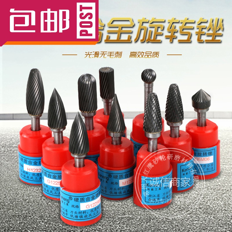 Carbide rotary burrs grinding conical metal tungsten steel grinding head milling cutter elliptic taper reamer specifications