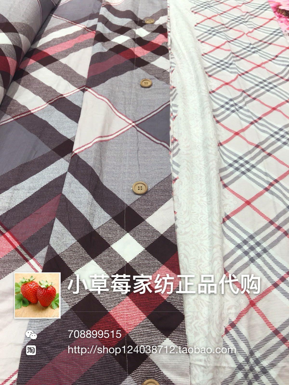 Dream of the mercury textile 2015 Tencel sanding sijiantao fall Hua TY1282-K04S04