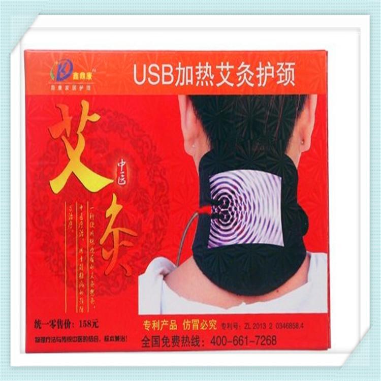 Genuine Xin Ding Kang apoio cervical no pescoço de aquecimento elétrico de carga para PROTEGER o pescoço com aquecimento infravermelho de fisioterapia