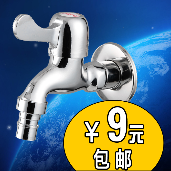 4 cold washing machine leading copper valve core copper washing machine tap faucet mop pool