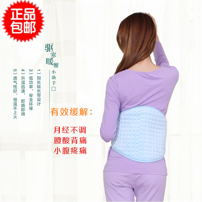 原始時あずき袋発熱保温ベルト腰腰保護電気温湿布温湿布発熱腰ホットパック
