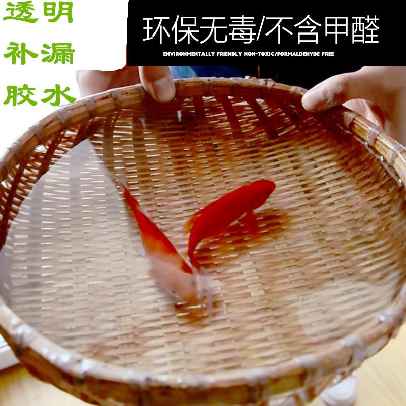 a tető szigetelő fólia van 彩钢 w 胶漆 vízálló bevonatok átalakított aszfalt helyére