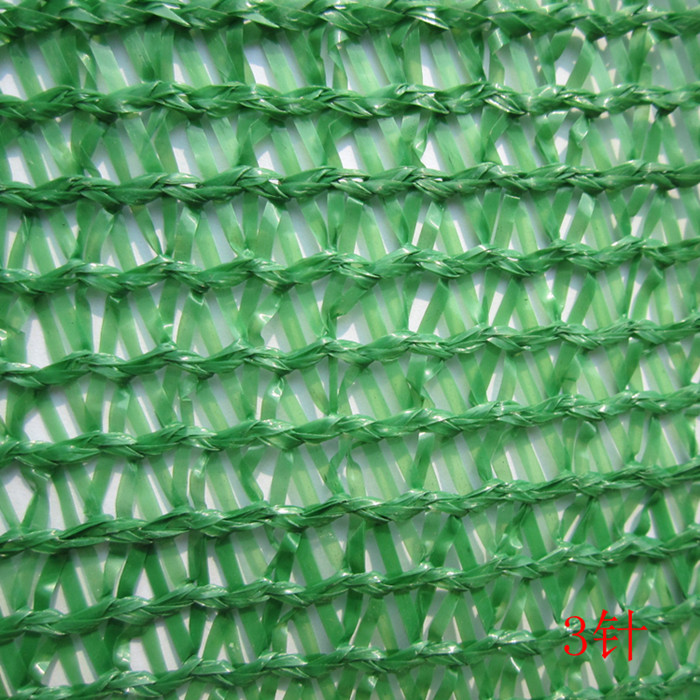L'Ombra di Crema solare Il Sole Verde della Rete Rete Rete di Ombre di Rete di Ombre di Ombre Rete Rete Rete direttamente I produttori di Polli di Plastica