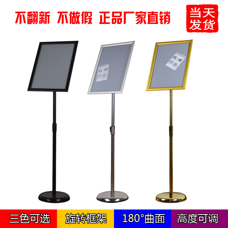 Stainless steel wire drawing company company number plate game welcome welcome pick up advertising billboard expansion brand corrosion brand