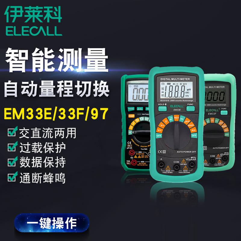 ذكي متر التلقائي المنزلية الرقمية عالية الدقة قياس متعددة الوظائف الرقمية الكهربائية الجدول العالمي الأز