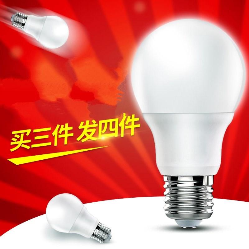 led žárovky 15W18W25W36W45W velký duch boydovi 小器 spiro si koule v E27 osvětlení úsporné zářivky