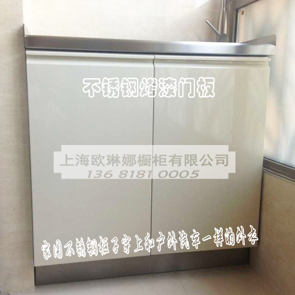 Shanghai 304 stainless steel balcony wash cabinet custom made stainless steel whole cabinet custom made stainless steel cabinet table