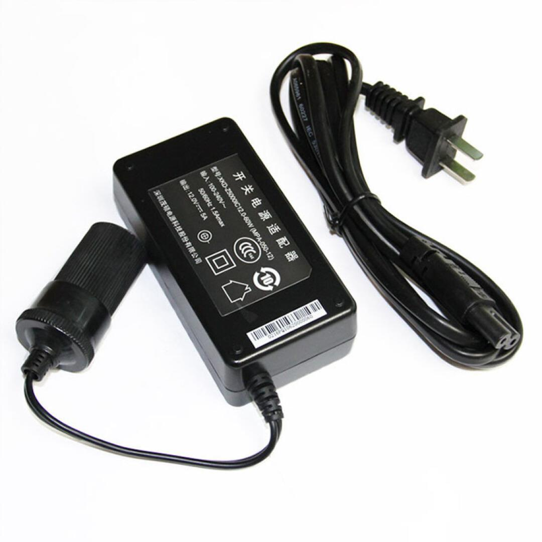 Mobicool car refrigerator 220V 12V Adapter Converter household power transformer connected car guichenoti
