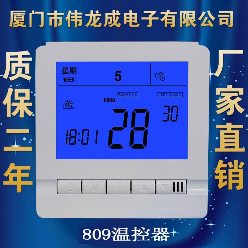 IL termostato di riscaldamento elettrico, il riscaldamento elettrico per il riscaldamento geotermico il passaggio di Cavi Elettrici di controllo della temperatura di riscaldamento elettrico