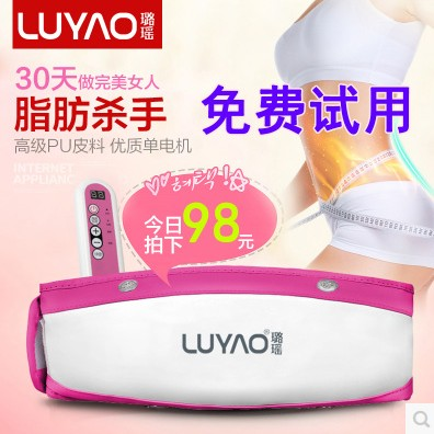 30 [dag] luyao slankende bælte, tynde ben er tynd mave fedtsugning maskine opvarmning chok ryster bælte retssag