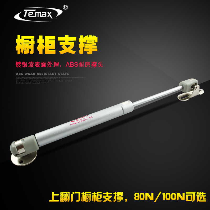 The new TEMAX double door gas support cabinet pneumatic rod rod hydraulic telescopic rod rod copper core kitchen Diaogui