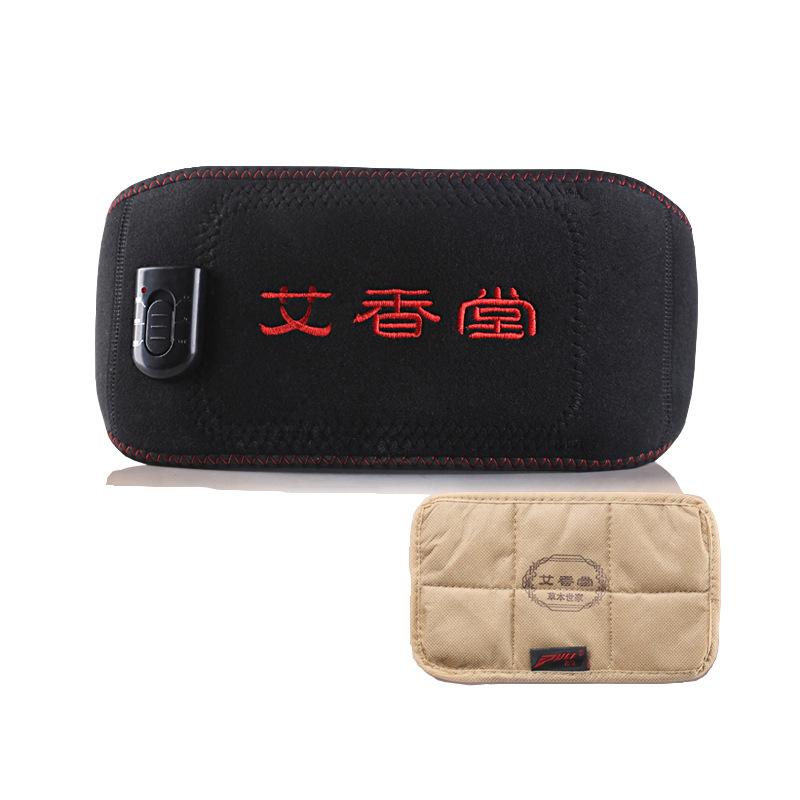 電気灸宝を護ベルト加熱保健発熱保温宮灸温湿布暖かい宝暖かいベルト腰包郵