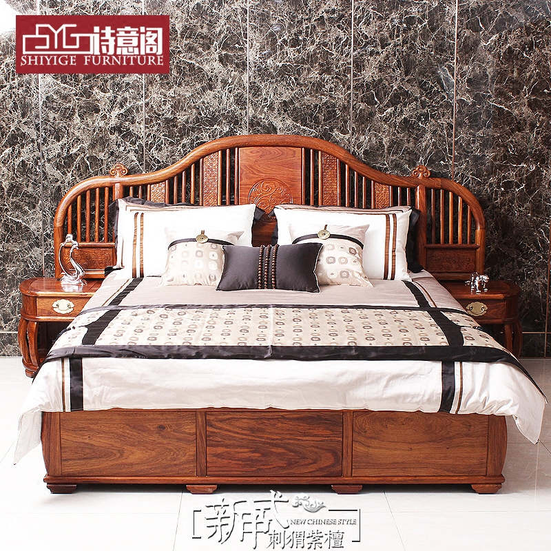 Rosewood furniture, hedgehog rosewood big bed, modern rosewood solid wood, new Chinese style 1.8 meters double marriage bed