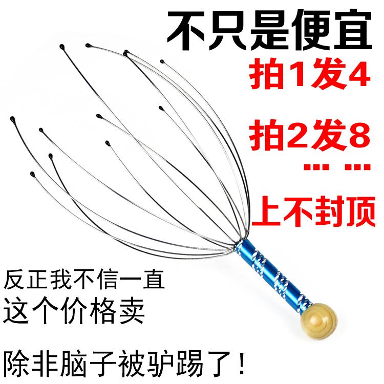 krční masážní strojek na krk. 椅垫 záda elektrické systémové multifunkční polštář ramenní polštáře pro domácnost