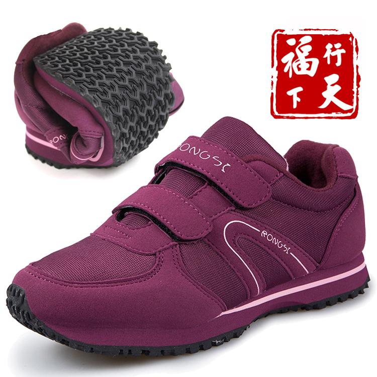 erityinen] [joka päivä vanhat kengät, kengät luistonesto kengät, kengät taika vitun vanha voimakkaasti kengät