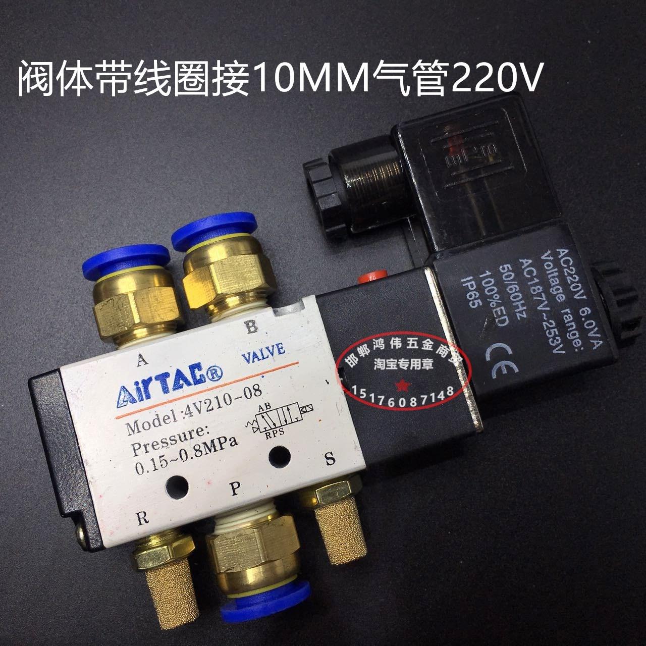 Eine Pumpe schalldämpfer magnetventil Wasser - ventil - ventil eine Kontrolle der das Gemeinsame luftröhren - schnelle pneumatischen Komponenten
