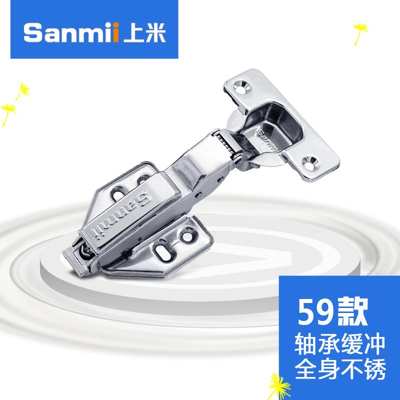 Edelstahl - gelenk kleidung schranktüren flugzeug - wahnsinn hydraulischer puffer türangel hardware - zubehör